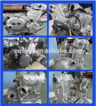 new-2016-zongshen-450cc-engine-for-dirt